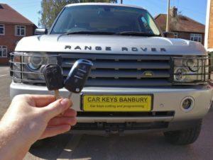 Land Rover Range Rover Vogue spare key (flip key)