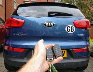 Kia sportage 2015 spare key